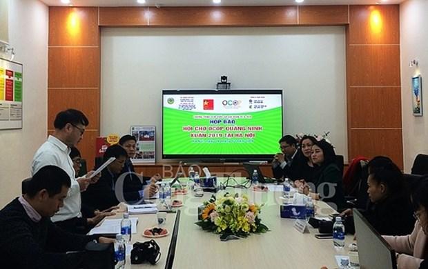Des produits majeurs de la province de Quang Ninh seront introduits a Hanoi hinh anh 1
