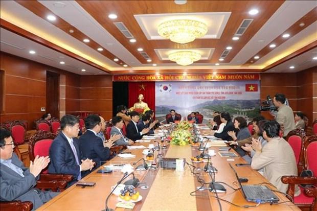 Hoa Binh et la ville sud-coreenne de Gimje renforcent leur cooperation hinh anh 1