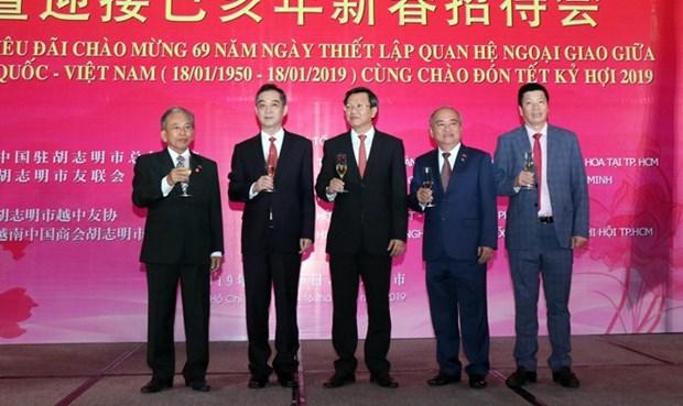 Banquet en honneur du 69e anniversaire des relations diplomatiques Vietnam – Chine a HCM-Ville hinh anh 1