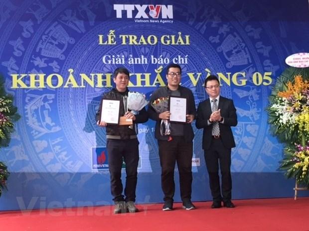 """Photo de presse : remise des Prix du concours """"Moments d'or"""" hinh anh 1"""