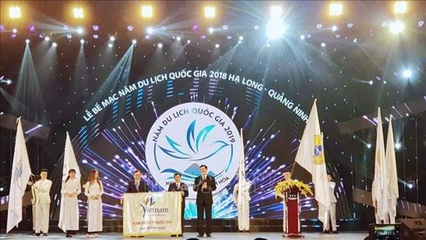 Cloture de l'Annee nationale du tourisme Ha Long – Quang Ninh 2018 hinh anh 2