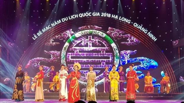 Cloture de l'Annee nationale du tourisme Ha Long – Quang Ninh 2018 hinh anh 1