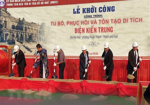 Debut de la restauration du palais Kien Trung a Hue hinh anh 1