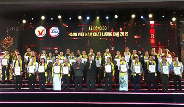 Le certificat « Produits vietnamiens de haute qualite 2019 » remis a 524 entreprises hinh anh 1