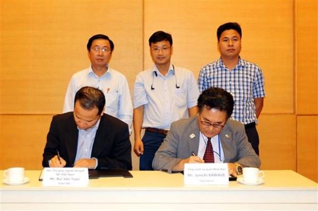 Le Japon accorde des aides non remboursables a six projets au Vietnam hinh anh 1