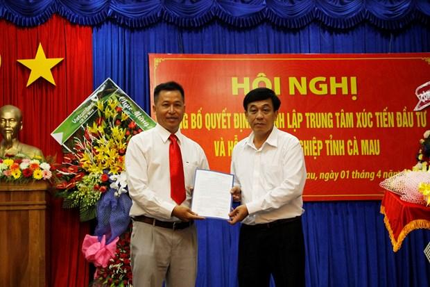 Ca Mau cree un centre de promotion de l'investissement et de soutien aux entreprises hinh anh 1