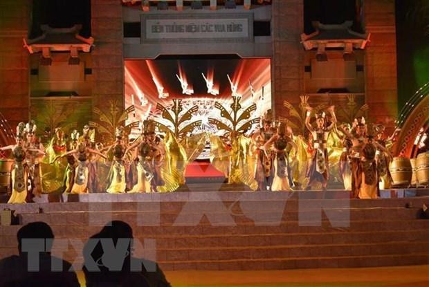 La Zone commemorative des rois fondateurs Hung a HCM-V a accueilli 3 millions visiteurs hinh anh 1