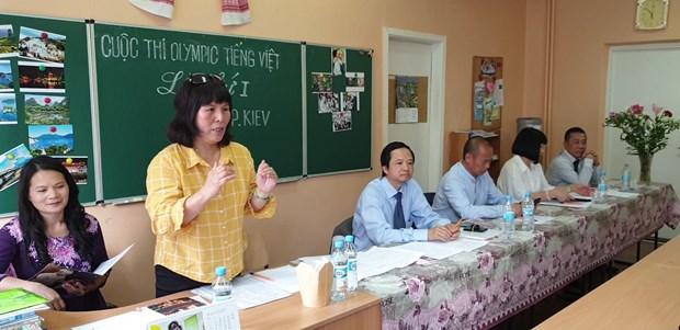Un concours de langue vietnamienne pour les enfants a Kiev (Ukraine) hinh anh 2