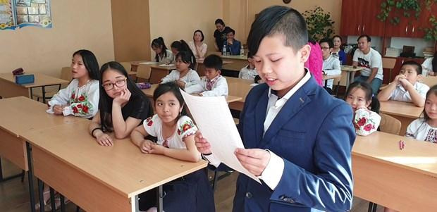 Un concours de langue vietnamienne pour les enfants a Kiev (Ukraine) hinh anh 1