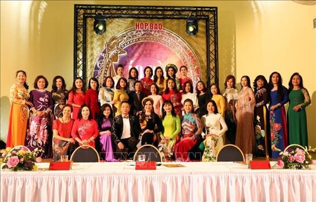 Lancement du concours de beaute Mrs «Ao dai» en Europe 2020 hinh anh 1