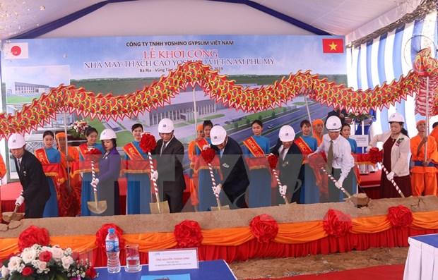 Ba Ria - Vung Tau: mise en chantier d'une usine de platre de 50 millions de dollars hinh anh 1