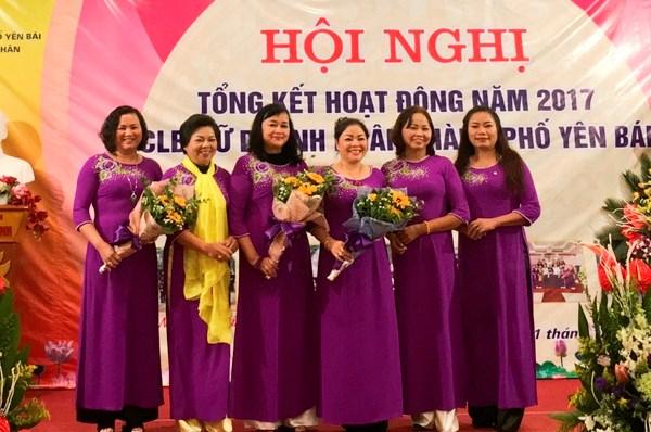 Yen Bai : renforcement la connexion entre les femmes entrepreneurs hinh anh 1