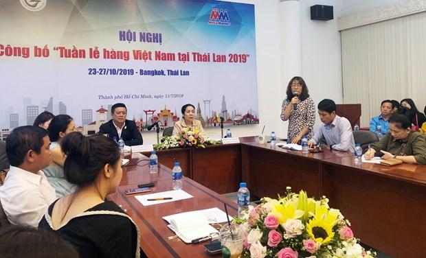 Une semaine des produits vietnamiens prevue en octobre en Thailande hinh anh 1