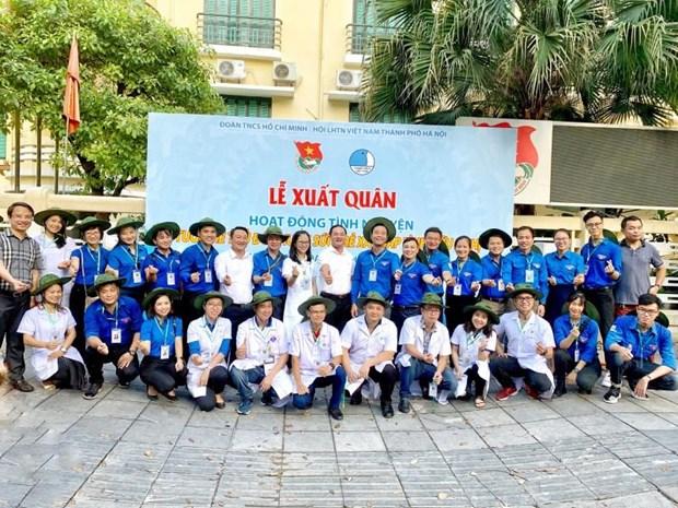 Les jeunes de Hanoi lancent des activites de volontariat au Laos hinh anh 1
