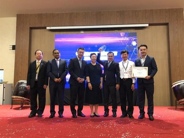 Da Nang recoit le prix ASOCIO Smart City 2019 hinh anh 1