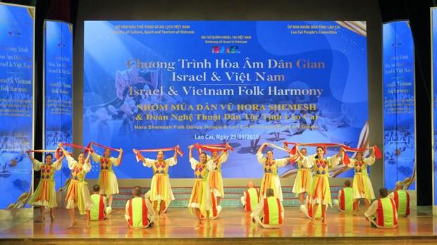 Le programme «Harmonie folklorique entre Israel et le Vietnam» organise a Lao Cai hinh anh 1