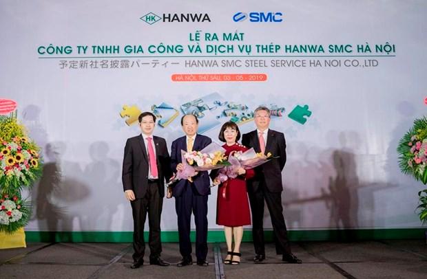 Le groupe japonais Hanwa acquiert des actions d'une usine de bobines d'acier au Vietnam hinh anh 1
