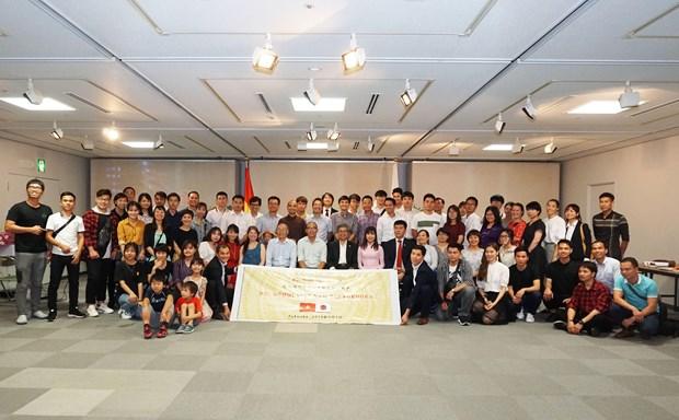 Fondation de l'Association des Vietnamiens a Fukuoka (Japon) hinh anh 1