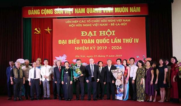 Congres national de l'Association d'amitie Vietnam-Bielorussie a Hanoi hinh anh 1