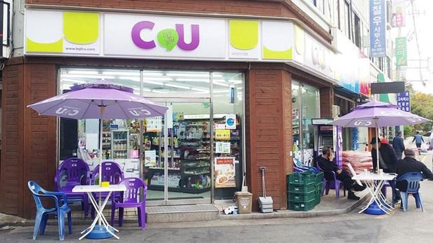 La chaine de magasins de proximite sud-coreenne CU sera presente au Vietnam hinh anh 1