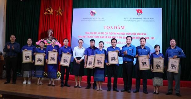 Vietnam-Laos : Un seminaire sur la responsabilite et le role des jeunes a Bac Ninh hinh anh 1
