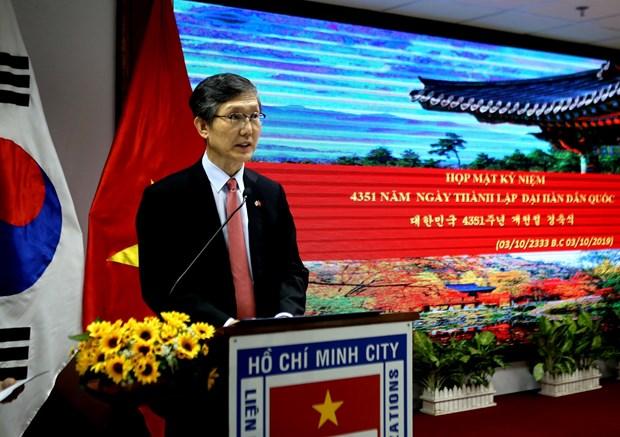 Ho Chi Minh-Ville : Celebration de l'anniversaire de la fondation de la Republique de Coree hinh anh 1