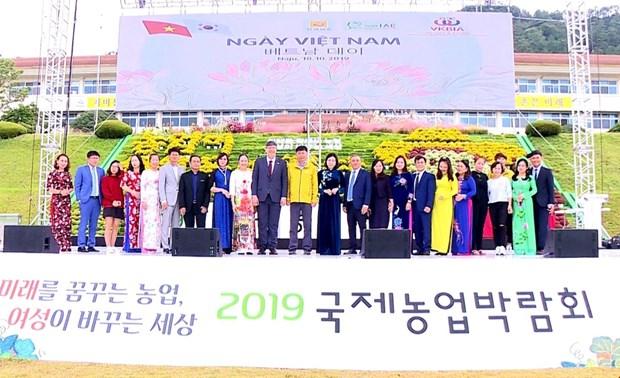 Le Vietnam participe activement a un salon de l'agriculture en R. de Coree hinh anh 2