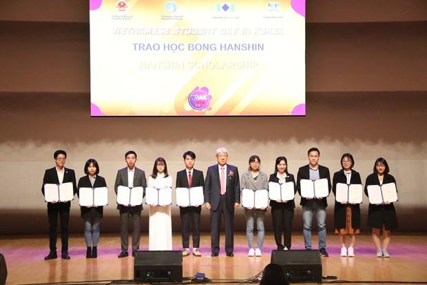 La 15e Journee des etudiants vietnamiens en Republique de Coree hinh anh 2