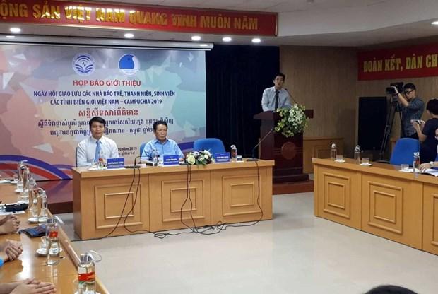 Rencontre de jeunes des provinces frontalieres vietnamiennes et cambodgiennes en novembre hinh anh 1