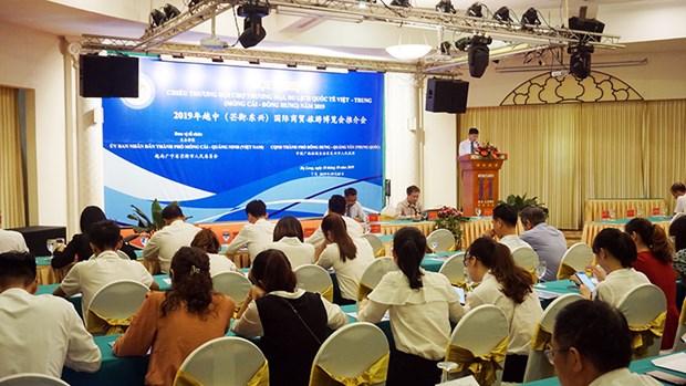 La Foire internationale du tourisme et du commerce Vietnam-Chine 2019 prevue en decembre hinh anh 1