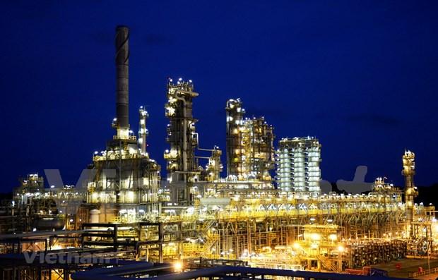 La 4e revolution industrielle : des difficultes rencontrees par les entreprises publiques hinh anh 1