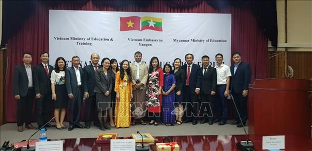 Le Vietnam et le Myanmar renforcent leur cooperation dans l'education hinh anh 1