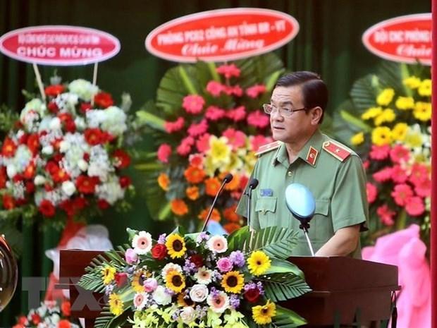 Ho Chi Minh-Ville cree une unite specialisee dans la lutte contre la cybercriminalite hinh anh 2