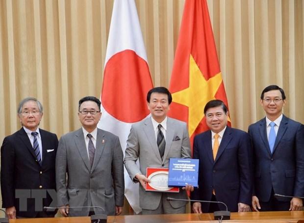 La prefecture japonaise de Chiba veut investir a Ho Chi Minh-Ville hinh anh 1