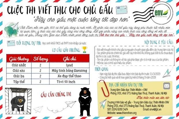 Lancement d'un concours d'ecrire de lettres appelant a proteger les ours hinh anh 1