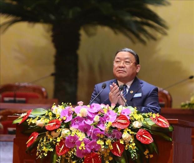 Ouverture du 7e Congres national de l'Association des agriculteurs du Vietnam hinh anh 1