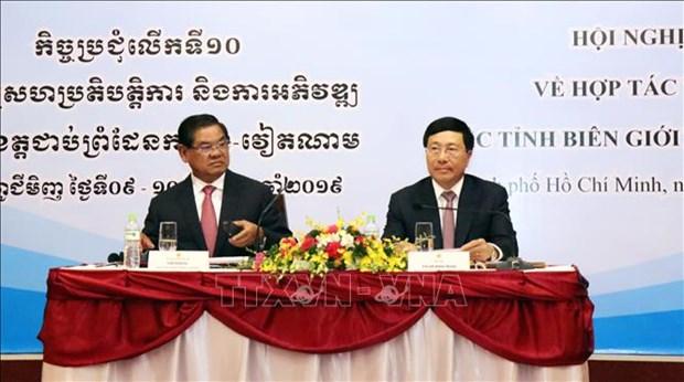 Communique commun de la conference sur la cooperation des provinces limitrophes Vietnam-Cambodge hinh anh 1