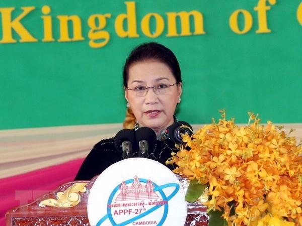 Le Vietnam contribue a promouvoir le partenariat parlementaire d'Asie-Pacifique hinh anh 1