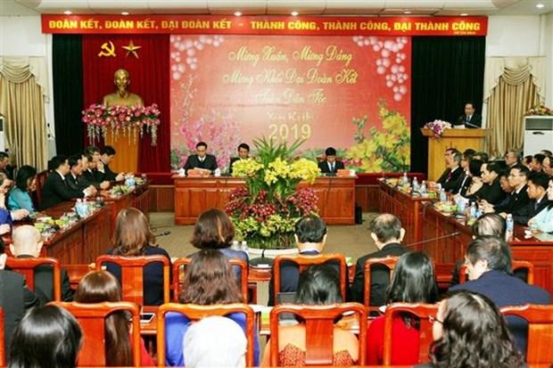 Le FPV resserre ses liens interieurs avec les Vietnamiens d'outre-mer hinh anh 1