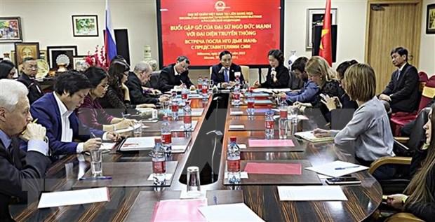 Les relations Vietnam-Russie au beau fixe en 2018 hinh anh 1