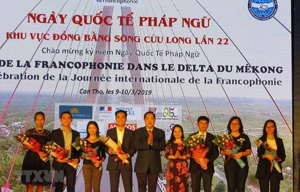 La Francophonie en fete dans le delta du Mekong hinh anh 1