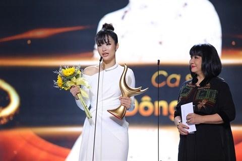 Musique : 14e Prix Cong hien: des jeunes tres prometteurs a l'honneur hinh anh 2