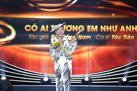 Musique : 14e Prix Cong hien: des jeunes tres prometteurs a l'honneur hinh anh 3