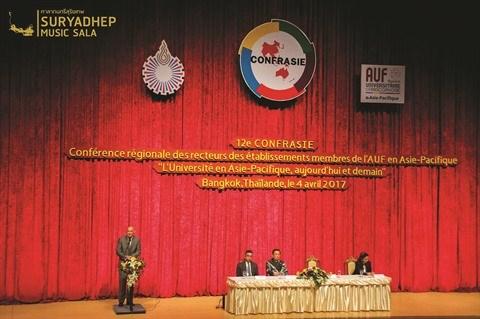 Ho Chi Minh-Ville : Defis et responsabilite societale au cœur de la 13e CONFRASIE hinh anh 2