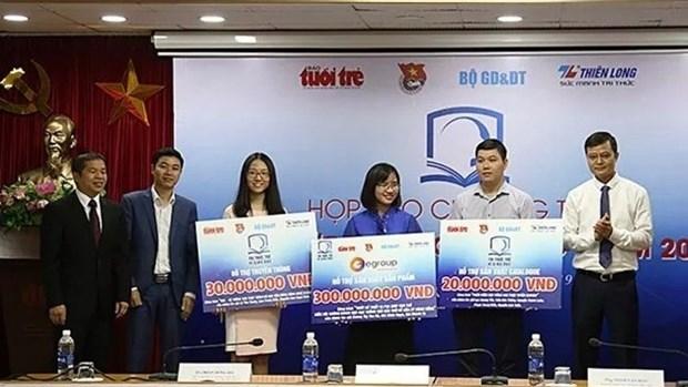 Les prix encouragent les jeunes intellectuels a contribuer a l'innovation dans l'education hinh anh 1