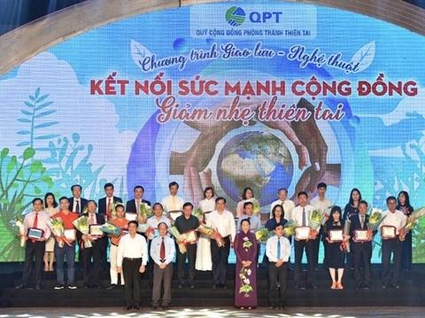 Le Fonds de prevention des catastrophes naturelles honore les entreprises hinh anh 1