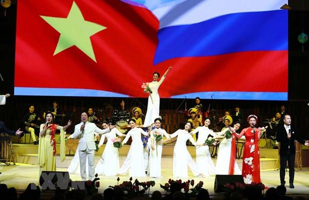 Ouverture de l'Annee croisee de l'amitie Vietnam-Russie a Moscou hinh anh 3