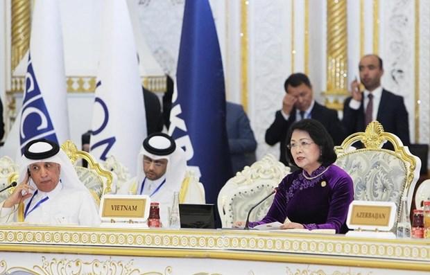 La vice-presidente Dang Thi Ngoc Thinh au 5e sommet de la CICA hinh anh 1