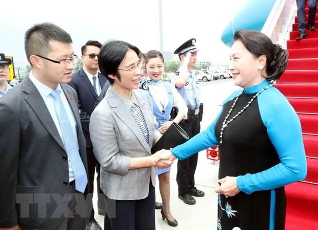 La presidente de l'AN entame sa visite officielle en Chine hinh anh 1