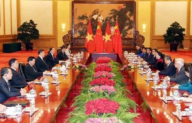Promotion du partenariat de cooperation strategique integrale Vietnam-Chine hinh anh 1
